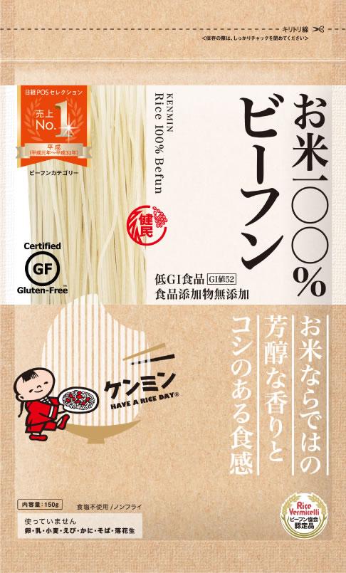 お米100%ビーフン(150g)